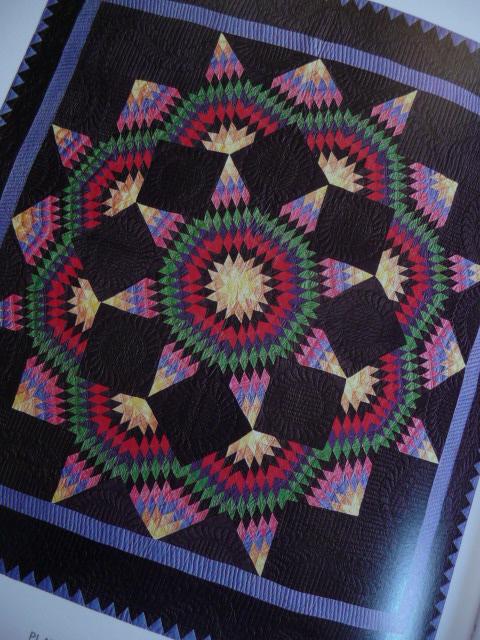 Antique Amish quilts (1)